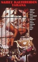 Escape from Hellhole [VHS]