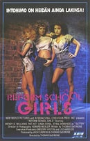 Reform School Girls [VHS]