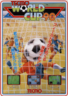 Tecmo World Cup 90