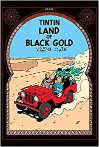 Tintin: Land Of Black Gold