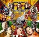 NJPW Best of the Super Juniors XXIV - Day 10
