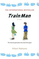 Train Man: The Novel (Del Rey Books)