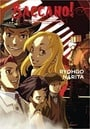 Baccano!, Vol. 3 - light novel