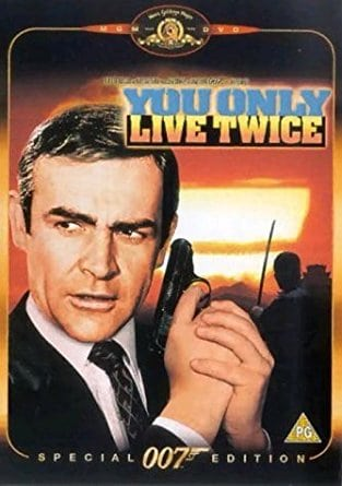 James Bond - You Only Live Twice (Special Edition)