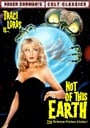 Not of This Earth (Roger Corman