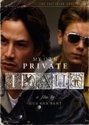 My Own Private Idaho (The Criterion Collection)