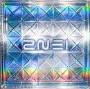 2NE1 (1st Mini Album)