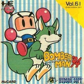 Bomberman '94 [JP Import]