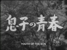 My Sons Youth (Youth of the Son)