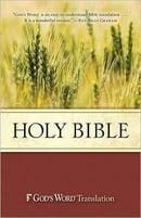 The Holy Bible: God
