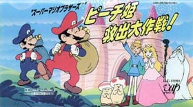 Super Mario Bros.: The Great Mission to Rescue Princess Peach!