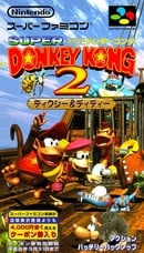 Super Donkey Kong 2: Dixie & Diddy (JP)