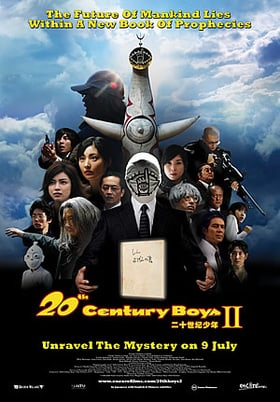 20th Century Boys: Chapter Two - The Last Hope