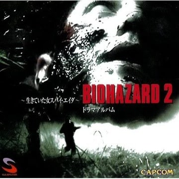 Biohazard 2 Drama Album ~The Female Spy Ada Lives~
