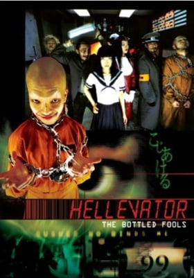 Hellevator: The Bottled Fools