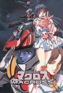 Super Dimension Fortress Macross