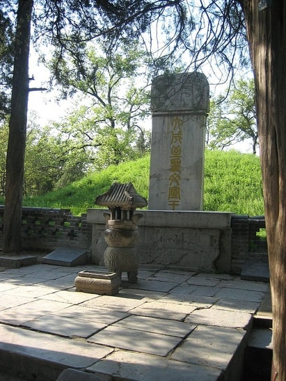Cemetery of Confucius, Shandong, China