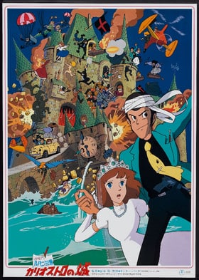 Lupin III: The Castle of Cagliostro (1979)