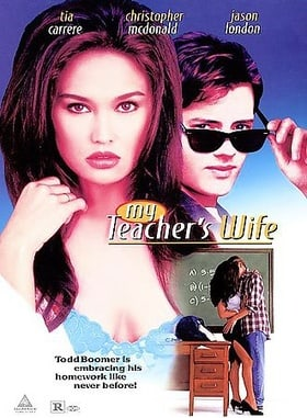 My Teacher's Wife                                  (1995)
