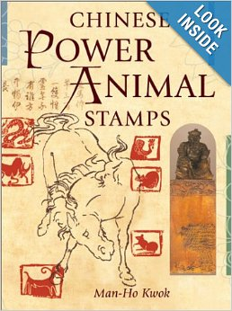 Chinese Power Animal Stamps: Discover and Use Your Own Power Animal Seal